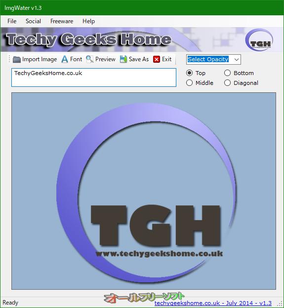 ImgWater--起動時の画面--オールフリーソフト