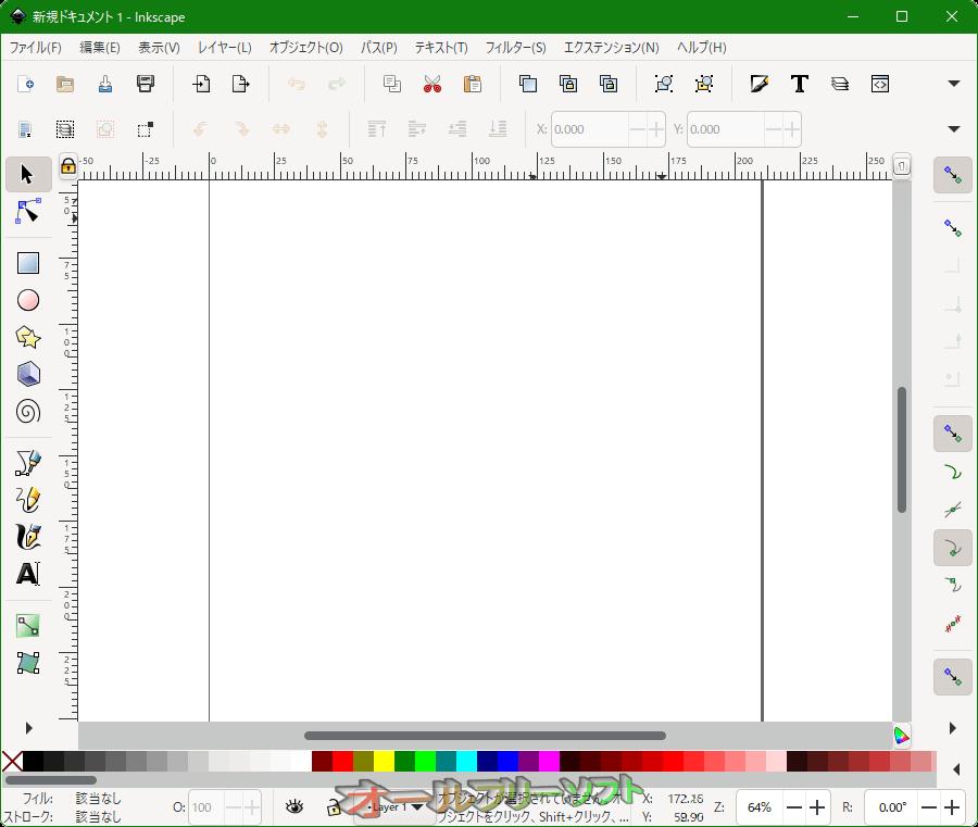 Inkscape--起動時の画面--オールフリーソフト