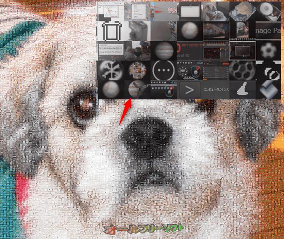 Mosamic--オールフリーソフト
