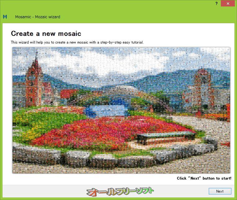 Mosamic--Mozaic wizard--オールフリーソフト