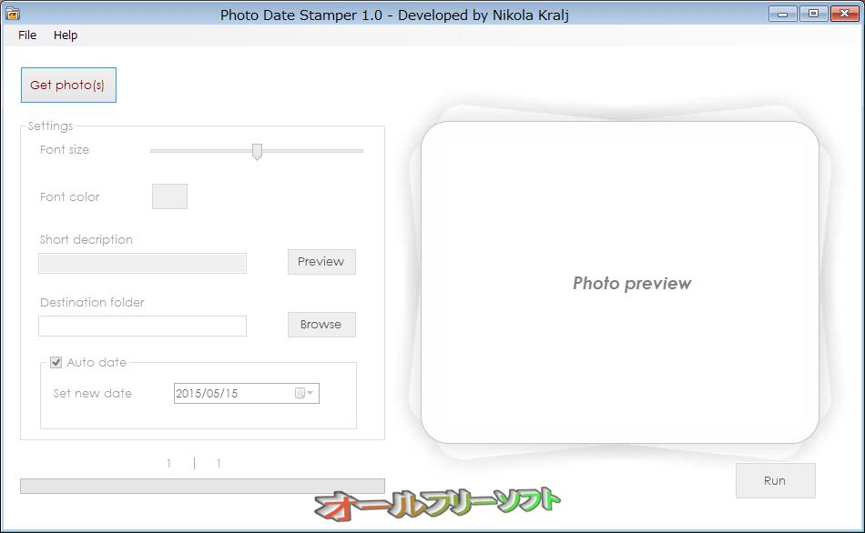Photo Date Stamper--起動時の画面--オールフリーソフト
