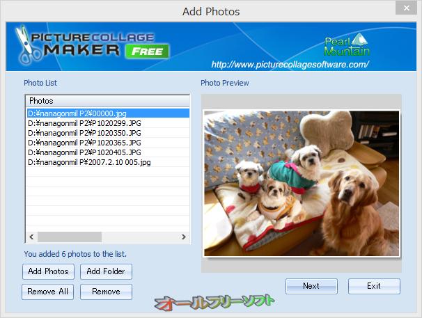 Picture Collage Maker Free--写真を追加--オールフリーソフト