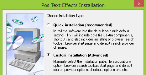 Pos Text Effects--オールフリーソフト