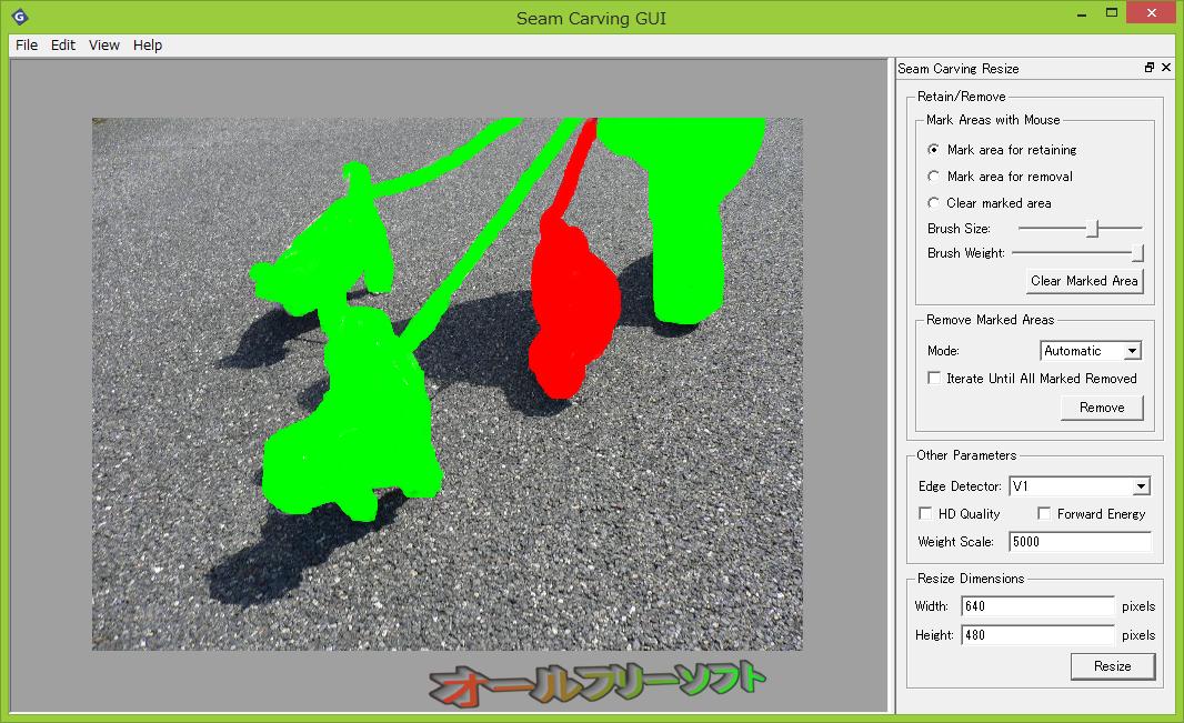 Seam Carving GUI--加工前--オールフリーソフト