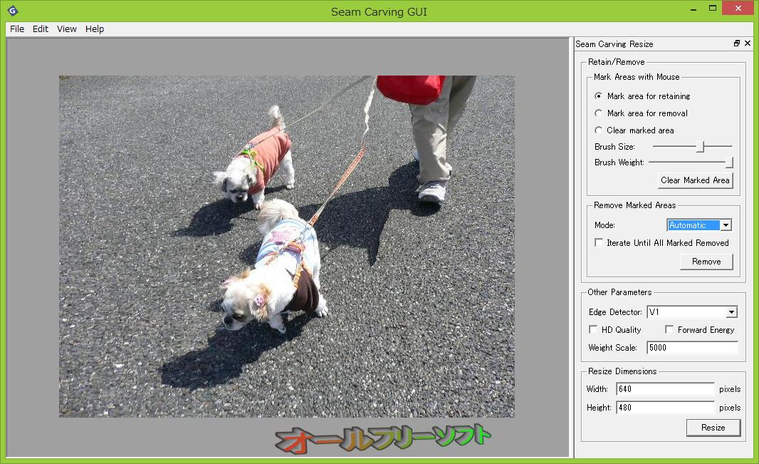Seam Carving GUI--加工後--オールフリーソフト