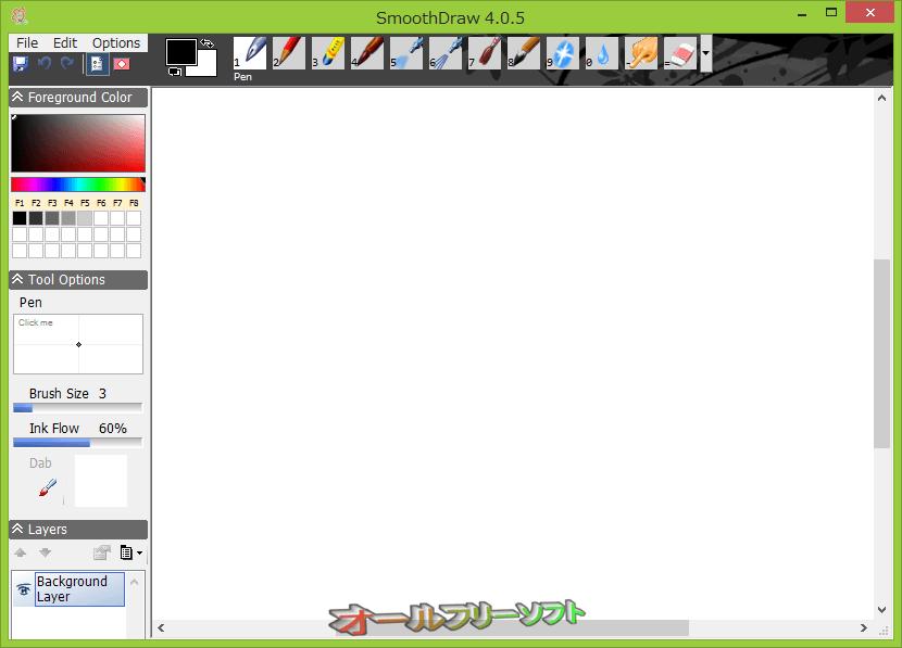 SmoothDraw--起動時の画面--オールフリーソフト