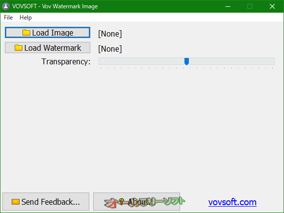 Vov Watermark Image--起動時の画面--オールフリーソフト