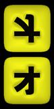 Inverted Image--オールフリーソフト