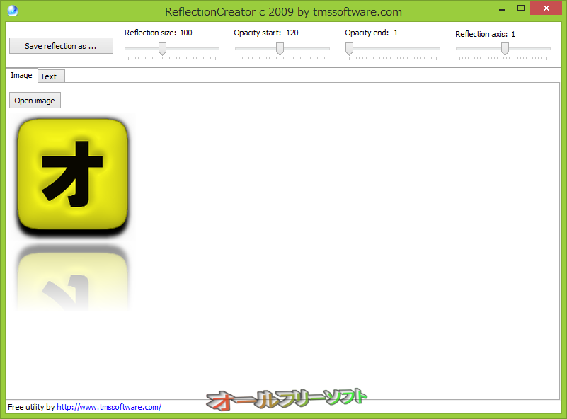 ReflectionCreator--起動時の画面/Image--オールフリーソフト