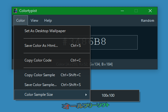 Colortypist--Collar--オールフリーソフト