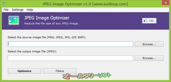 JPEG Image Optimizer--起動時の画面--オールフリーソフト