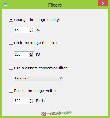 JPEG Image Optimizer--Filters--オールフリーソフト