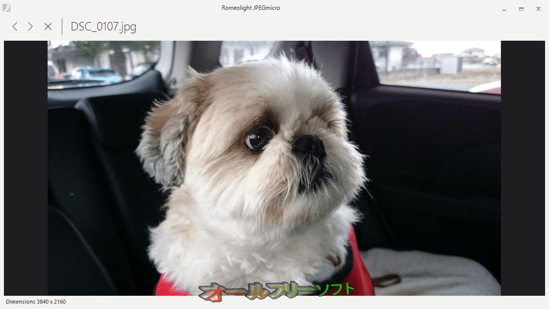 JPEGmicro--プレビュー--オールフリーソフト