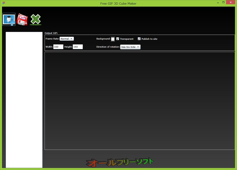 Free GIF 3D Cube Maker--起動時の画面--オールフリーソフト
