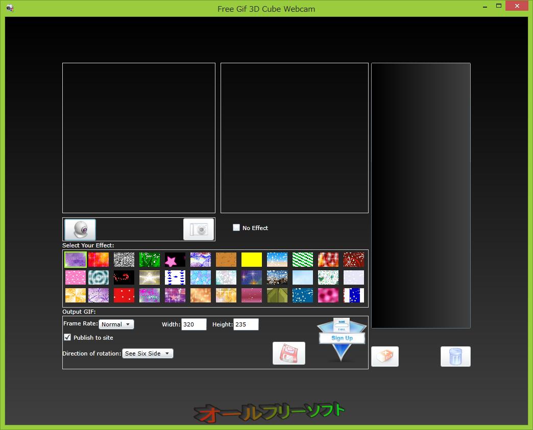 Free GIF 3D Cube Webcam--起動時の画面--オールフリーソフト