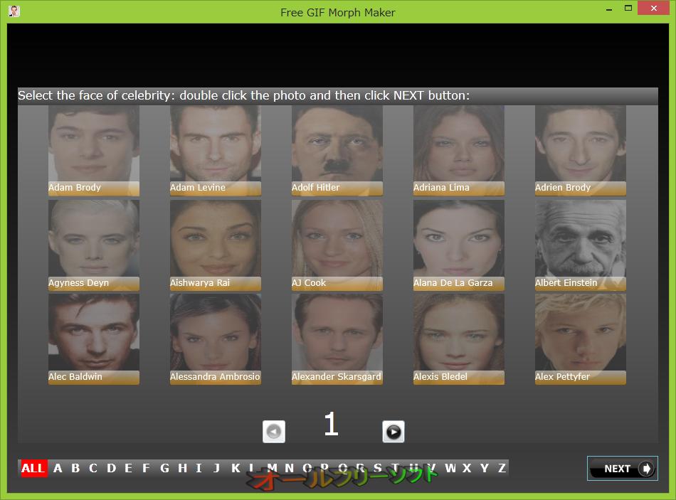 Free GIF Morph Maker--起動時の画面--オールフリーソフト