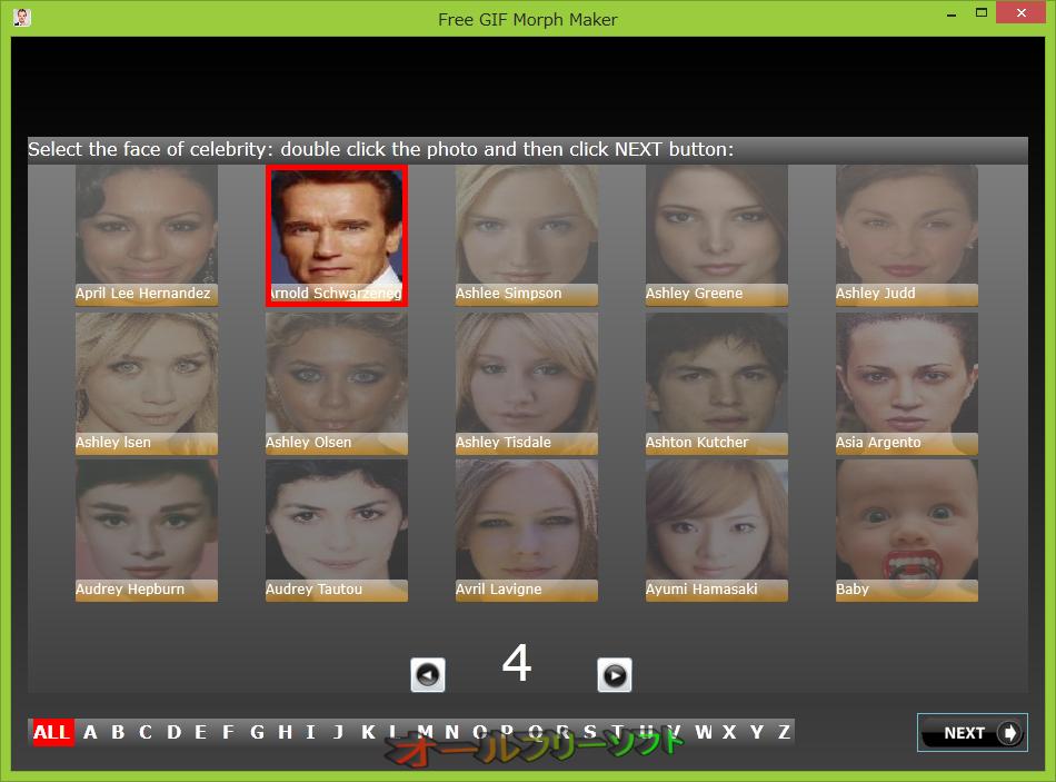 Free GIF Morph Maker--有名人選択後--オールフリーソフト