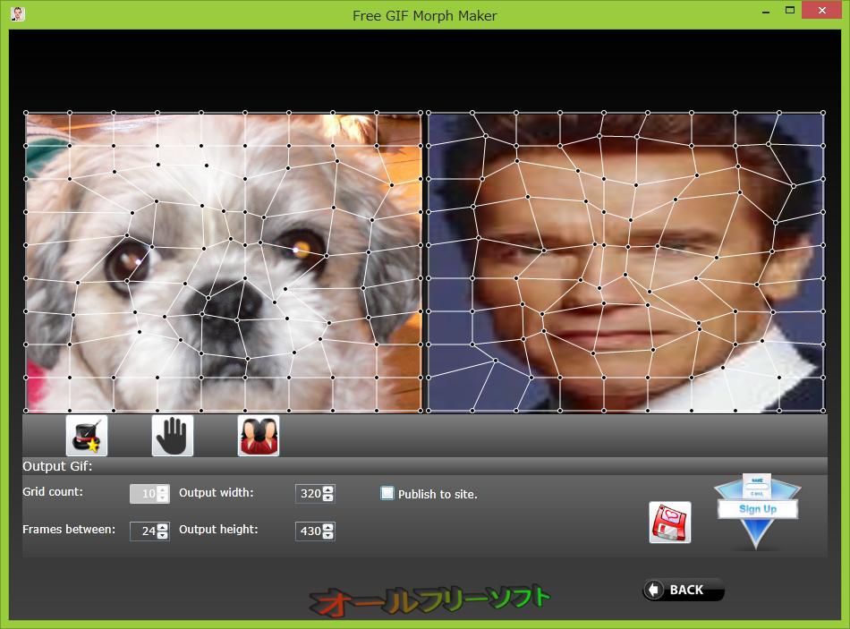 pdf gif 変換 フリー ソフト