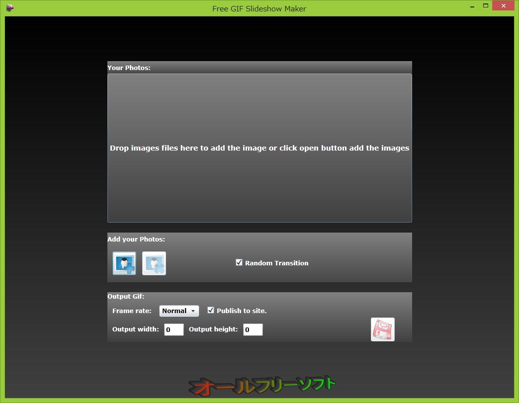 Free GIF Slideshow Maker--起動時の画面--オールフリーソフト