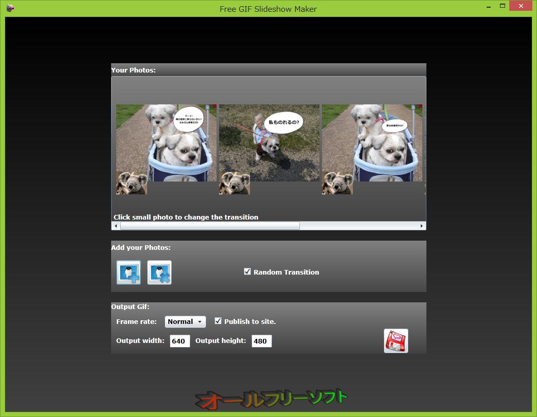 Free GIF Slideshow Maker--画像選択後--オールフリーソフト