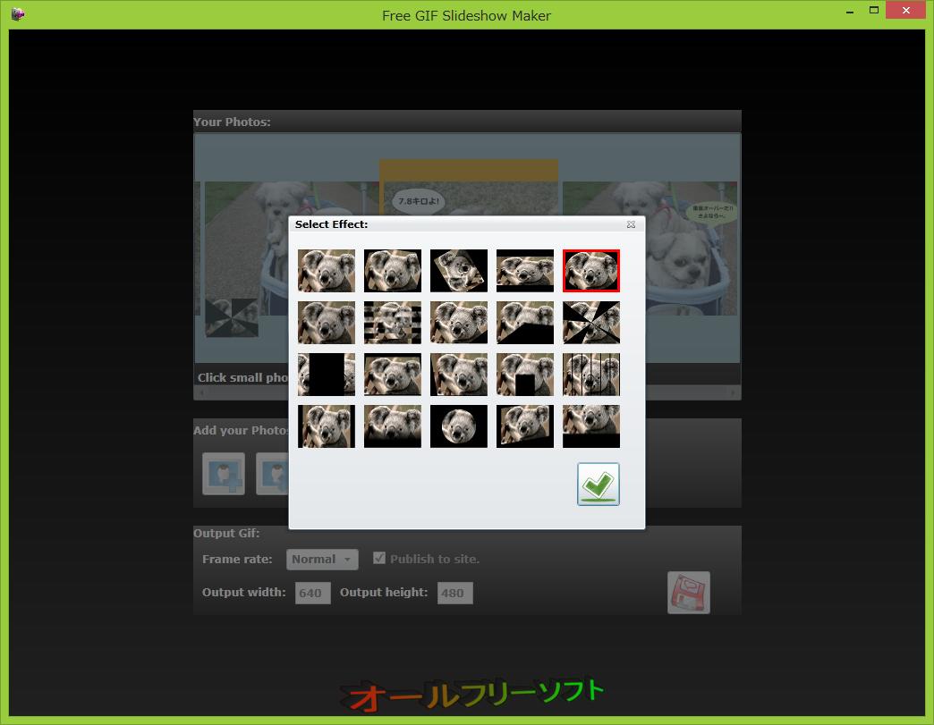 Free GIF Slideshow Maker--トランジション効果の選択--オールフリーソフト