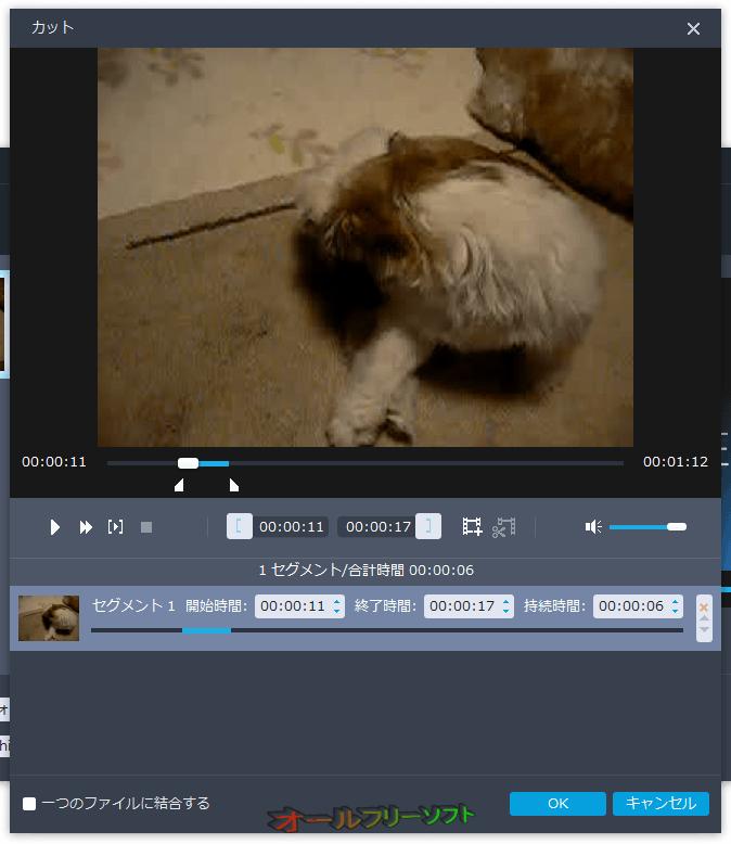 動画 GIF 変換--カット--オールフリーソフト