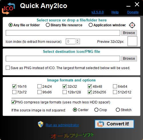 Quick Any2Ico--起動時の画面--オールフリーソフト