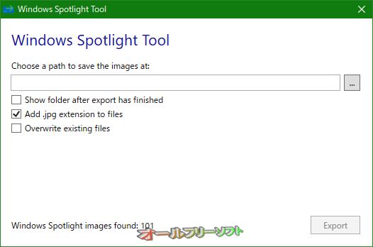 Windows Spotlight Tool--起動時の画面--オールフリーソフト