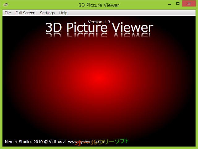 3D Picture Viewer--起動時の画面--オールフリーソフト