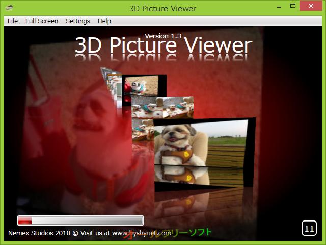 3D Picture Viewer--画像にマウスを持って行く--オールフリーソフト