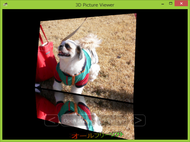 3D Picture Viewer--画像を表示--オールフリーソフト