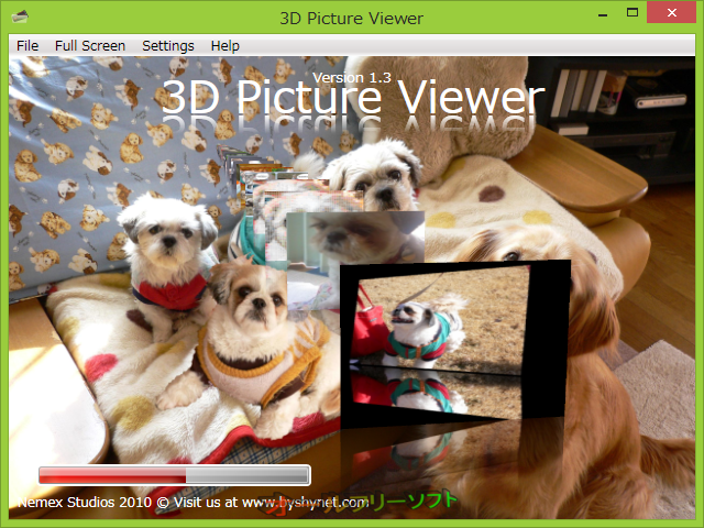 3D Picture Viewer--背景の画像を変更--オールフリーソフト