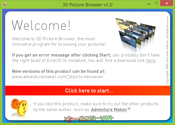 3D Picture Browser--Welcom!--オールフリーソフト