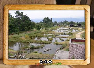 Free Photo Frame--起動時の画面--オールフリーソフト