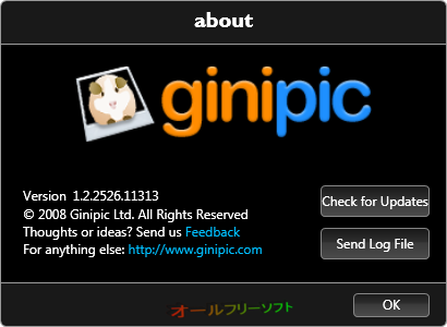 Ginipic--about--オールフリーソフト