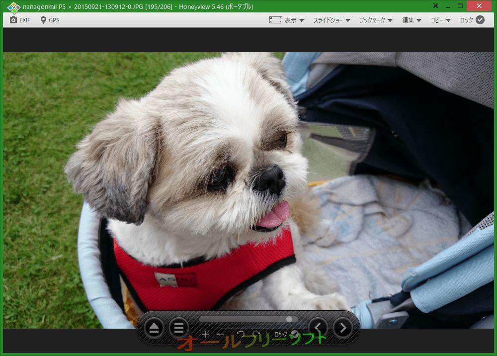 Honeyview--画像を表示--オールフリーソフト