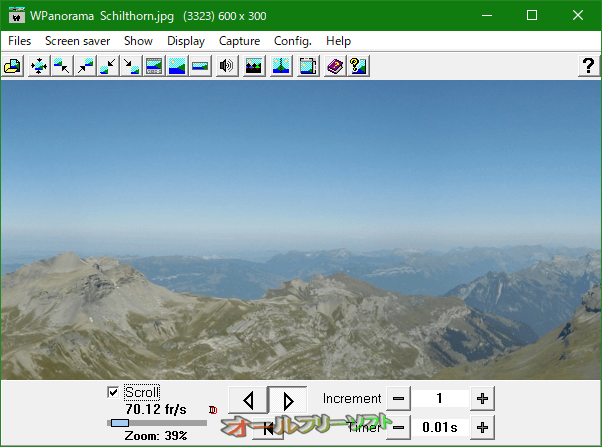 WPanorama--起動時の画面--オールフリーソフト