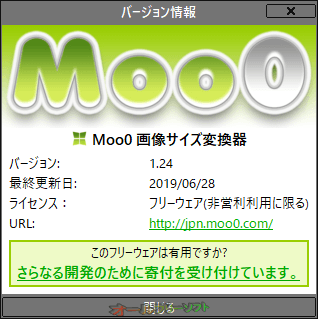Moo0 画像サイズ変換器--バーション情報--オールフリーソフト