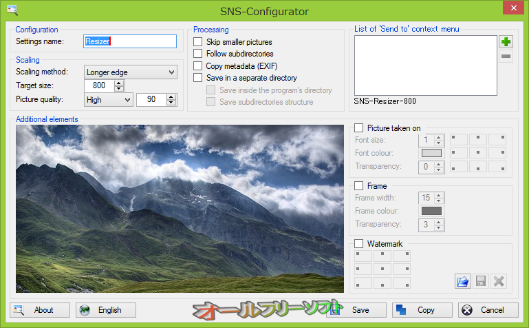 SNS-Resizer--起動時の画面(設定)--オールフリーソフト