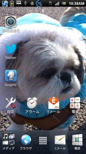 Advanced Screenshot Creator--オールフリーソフト