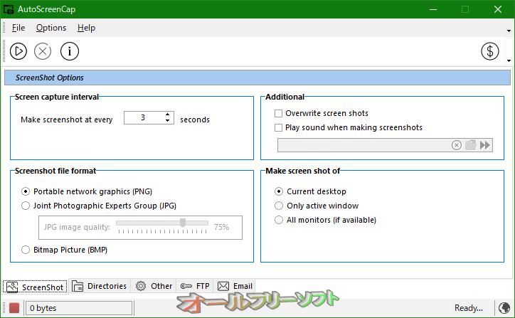 AutoScreenCap--起動時の画面--オールフリーソフト