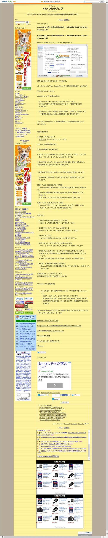 Web SnapShot--キャプチャ画像--オールフリーソフト