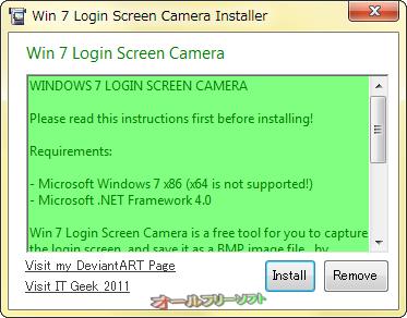 Win 7 Login Screen Camera--Win 7 Login Screen Camera Installer--オールフリーソフト