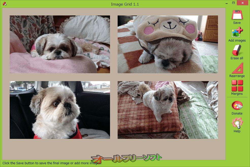Image Grid--画像の間隔を変更--オールフリーソフト