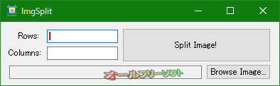 ImgSplit--起動時の画面--オールフリーソフト
