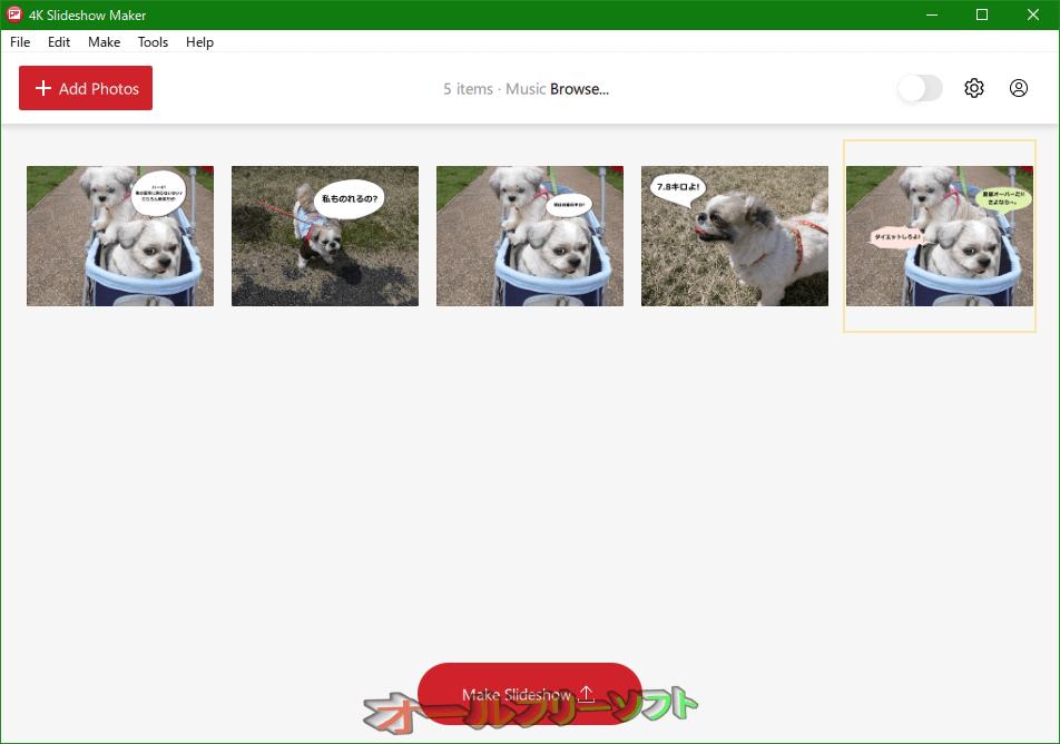 4K Slidshow Maker--画像追加後--オールフリーソフト