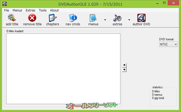 DVDAuthorGUI--起動時の画面--オールフリーソフト