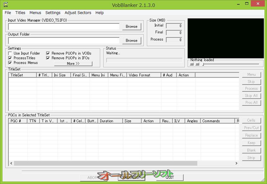 VobBlanker--起動時の画面--オールフリーソフト
