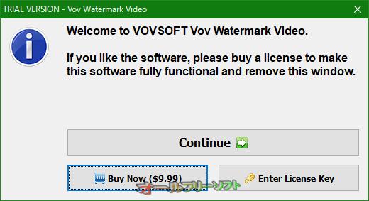 Vov Watermark Video--オールフリーソフト