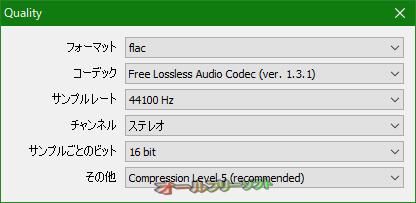 AV Audio Converter--オールフリーソフト